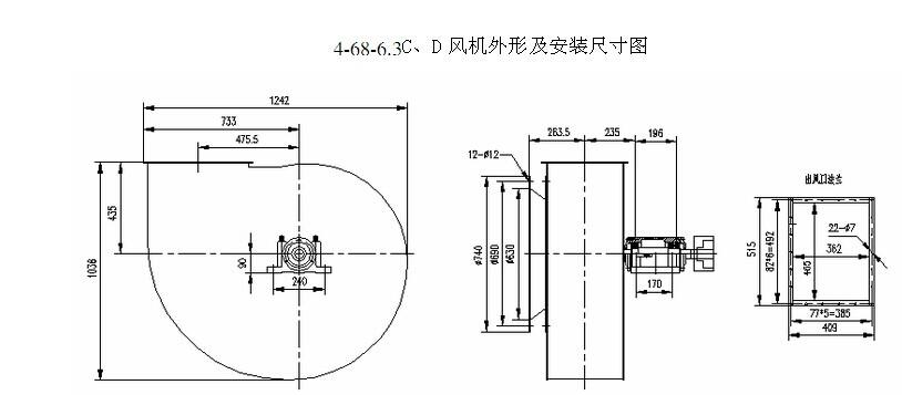 4-68离心通风机性能参数及安装示意图
